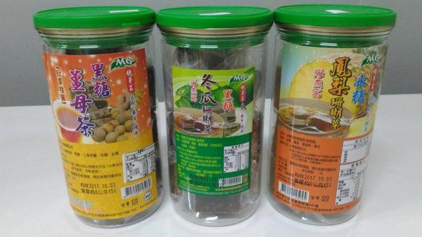 即期良品 茂格生機 黑糖薑母茶/冰糖鳳梨珊瑚草/黑糖冬瓜珊瑚草 450g/罐 ~惜福品~
