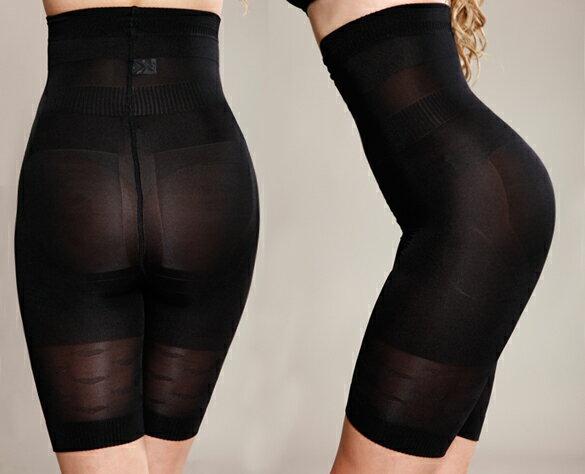 Sexy High- Cuts Beauty Slimming Shapewear Bodysuit & Pants 4