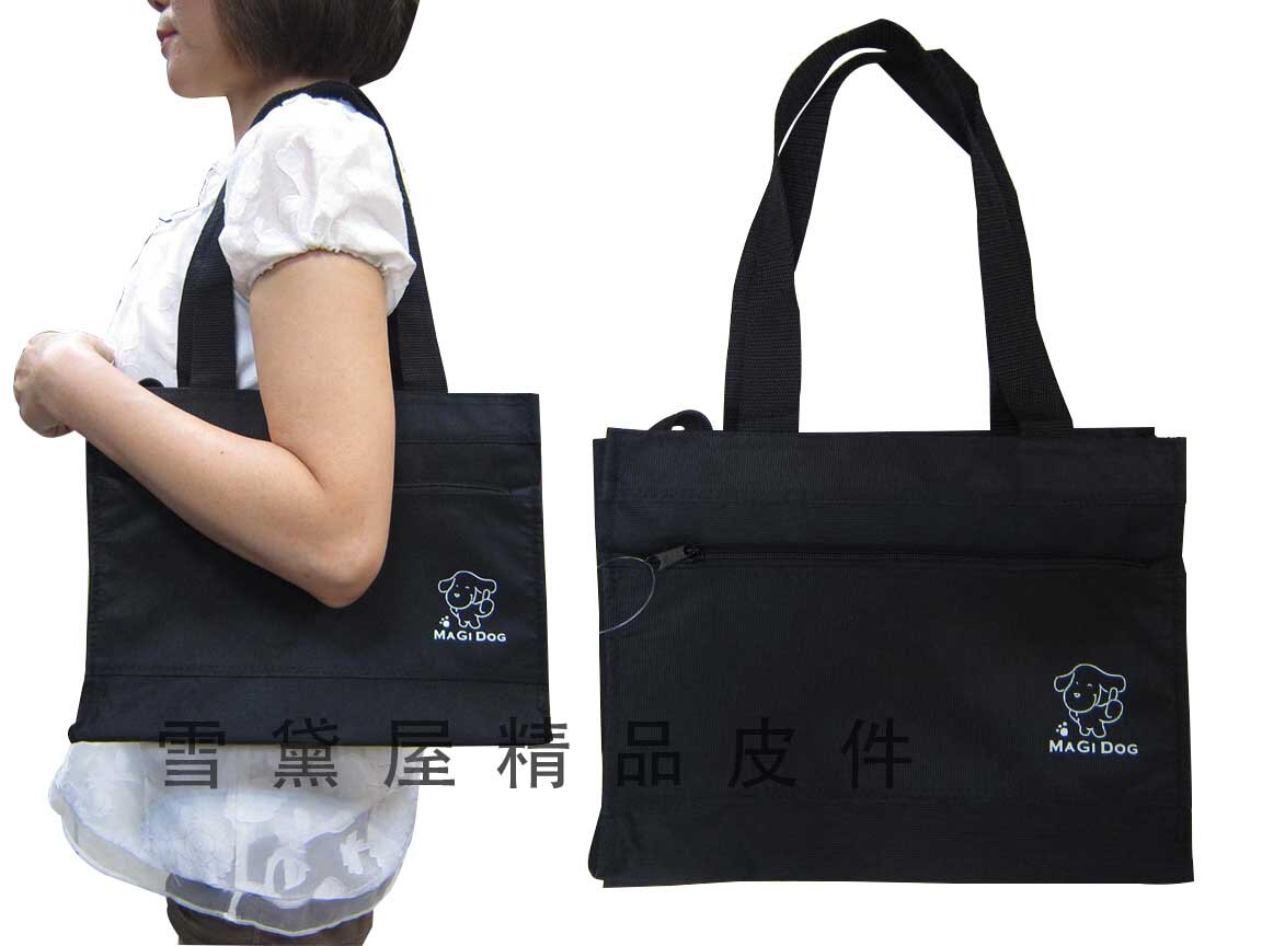 ^~雪黛屋^~MAGIDOG提袋才藝袋手提肩背袋簡單袋上學書包以外放置教具品雨衣傘便當袋