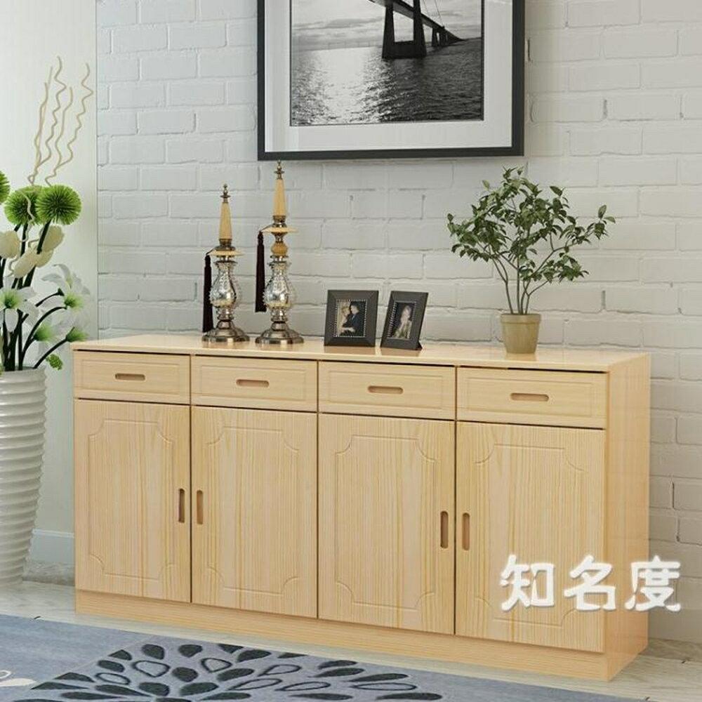 木餐櫃 簡易實木餐邊櫃松木櫥櫃帶門客廳儲物收納櫃子家用廚房置物櫃碗櫃T