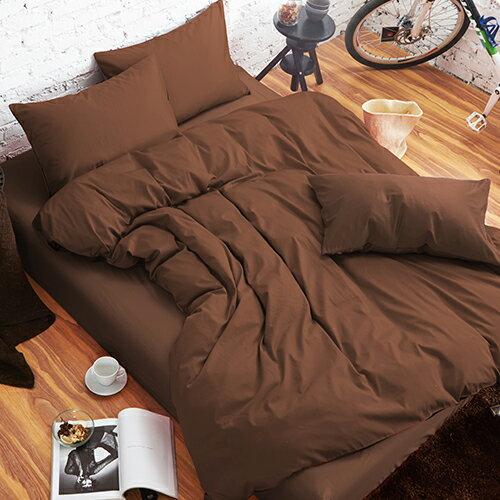 哇哇購:舒柔時尚精梳棉三件式枕套床包組雙人深咖哇哇購