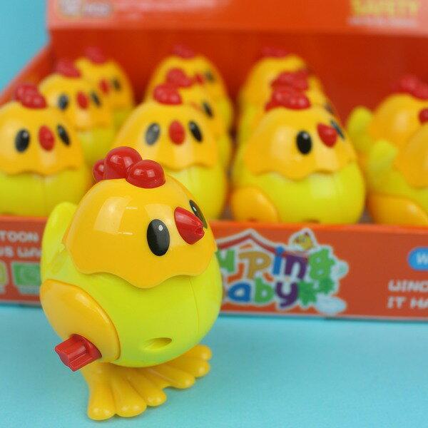 轉動發條黃色小雞 768-12 跳跳小雞/一個入{促40} Q版小雞玩具~真環保.不必用電池喔~睿768-12
