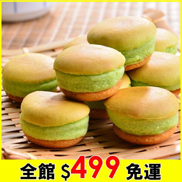 【大溪七十年老店- 杏芳食品 】新登場!抹茶乳酪球一盒32入(含運) 0