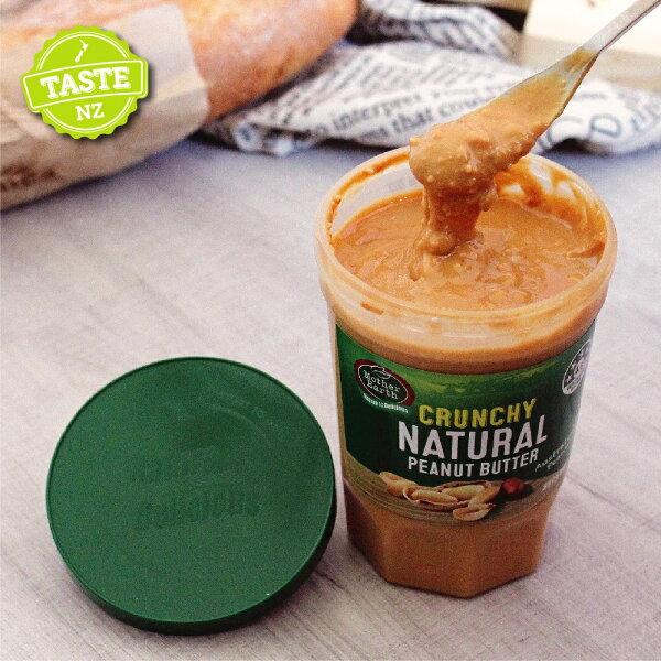 壽滿趣:【壽滿趣】紐西蘭MotherEarth超級顆粒花生醬380g