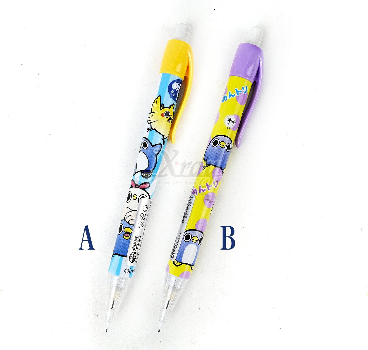X射線【C533693】懶得鳥你-抗壓寫不斷自動鉛筆,自動筆/鉛筆/開學用品/學生/辦公用品/文具