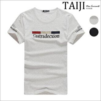 潮流短T‧Gastradecxion印花圓領棉質短T‧二色【ND31100】-TAIJI-多色/混搭/棉T