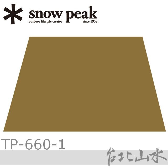 Snow Peak TP-660-1 加長型客廳帳Pro.專用內帳地布/防潮墊/防水布/ TP-660專用/日本雪峰