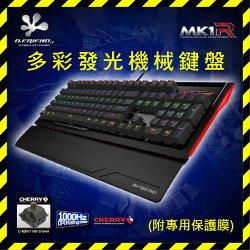 B.FRIEND MK1R CHERRY軸 茶軸 多彩發光 機械鍵盤 附專用保護膜 鍵盤 電競 遊戲鍵盤