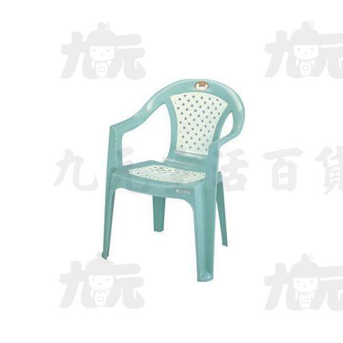 【九元生活百貨】聯府RC555中長春藤椅塑膠椅