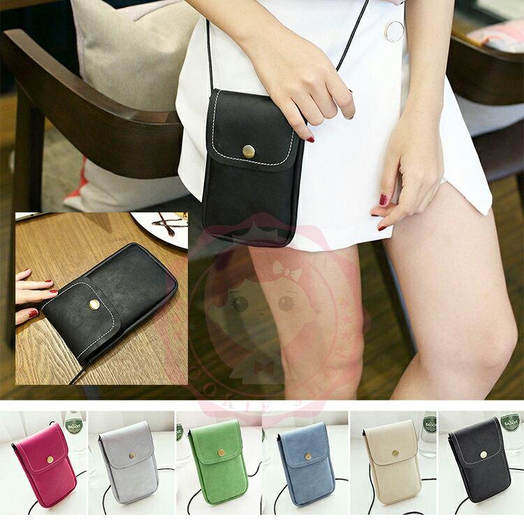 韓國 東大門 簡約時尚素色掛頸包零錢包手機包【庫奇小舖】
