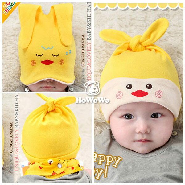 寶寶帽  Q版造型棉質嬰兒帽 寶寶睡眠帽 防曬必備 BU1538 好娃娃