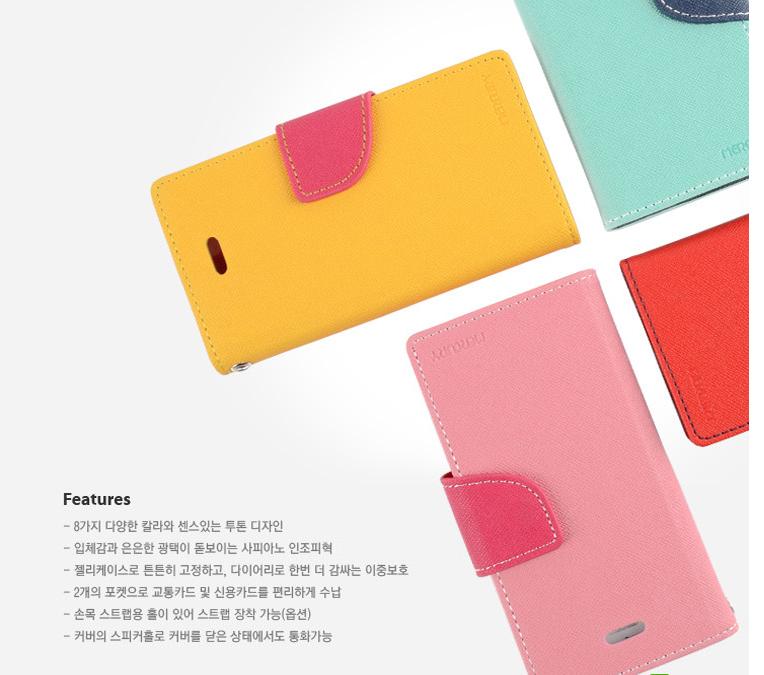 韓國Mercury雙色側翻手機皮套/可立式 3