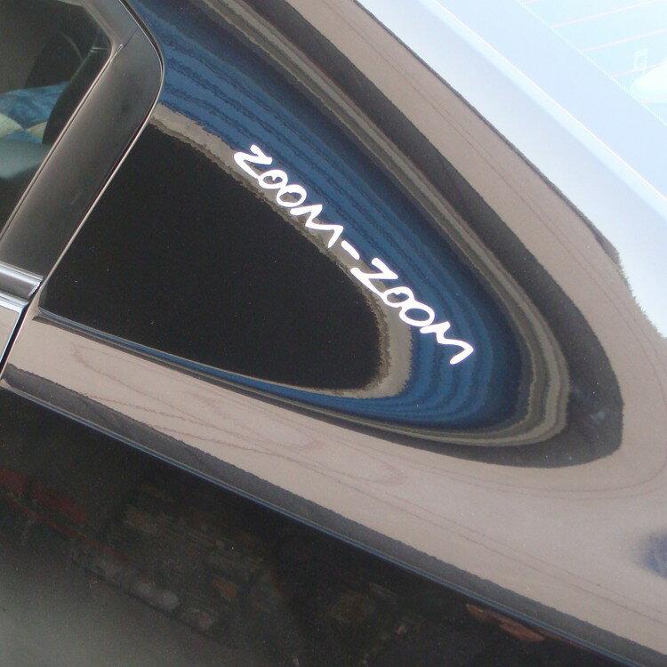 現貨發出通用改裝zoom-zoom改裝貼紙Mazdaspeed RX7 MX5 馬三 馬五 汽車裝飾貼紙個性改裝