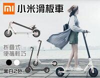 小米電動滑板車 免運 當天出貨 APP智能管家 體感車 摺疊自行車 三秒摺疊 雙重剎車 代步車 平衡車 便攜輕巧【coni shop】 0