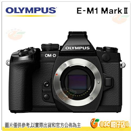 送64G高速卡+快展手把 Olympus E-M1 Mark II BODY 單機身 EM1M2 元佑公司貨 E-M1 2代 - 限時優惠好康折扣