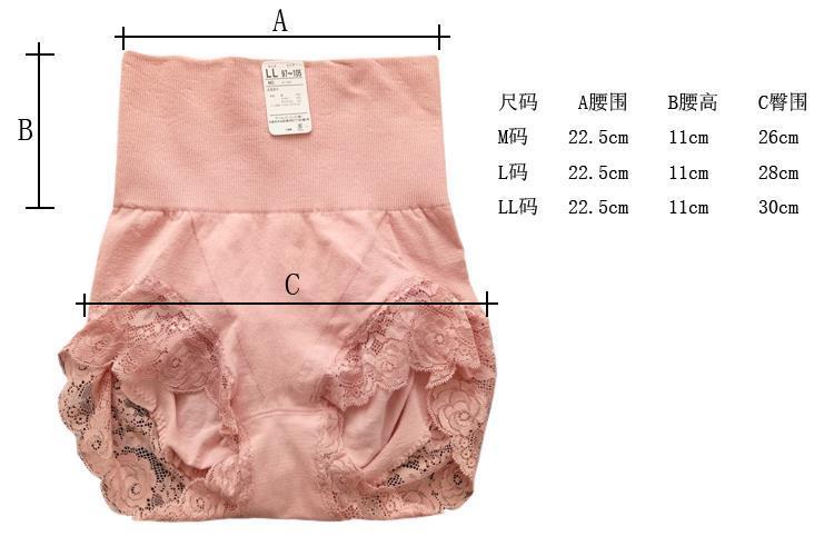 產后塑身女士高腰純棉內褲 美體塑身收腹提臀高彈力高檔寬蕾絲邊1入