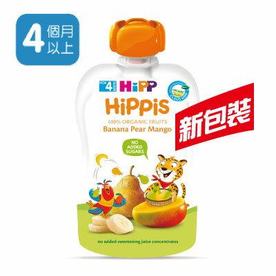德國 喜寶 有機 水果趣 果泥 -香蕉芒果 4M+ HiPPis Banana Pear Mango 100g - 限時優惠好康折扣