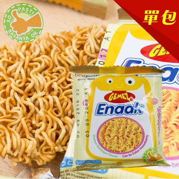韓國 Enaak 小雞點心麵 隨手包 香脆點心麵 點心脆麵 小雞麵 點心麵(單包) (16g)【庫奇小舖】