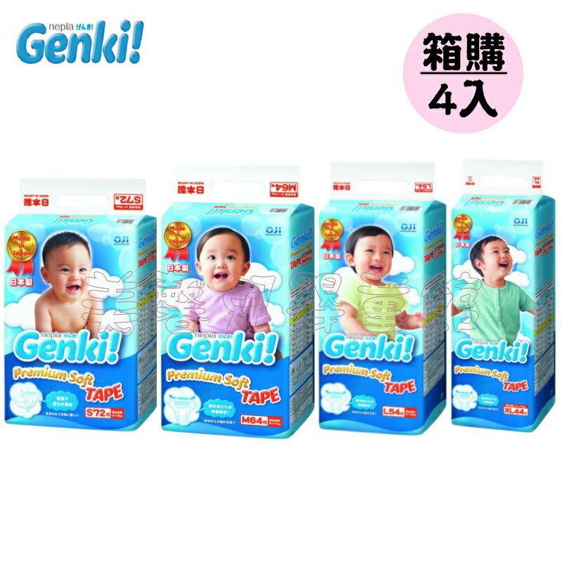 *美馨兒* 日本nepia 王子元氣超柔嬰兒紙尿褲-(四尺寸可挑)X4包 1820元