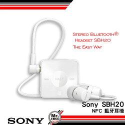 SONY SBH20 索尼 藍牙耳機 立體聲 出清特賣 原廠公司貨 手機先生