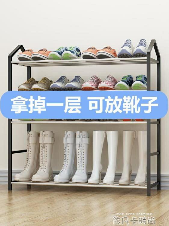 【現貨】簡易鞋架多層經濟型宿舍鞋櫃家用門口防塵收納神器鞋架子室內好看QM  【新年禮品】