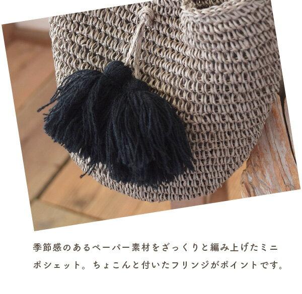日本e-zakka / 簡約流蘇設計迷你手提包 / 21103-1801167 / 日本必買 代購 / 日本樂天直送(3800) 9
