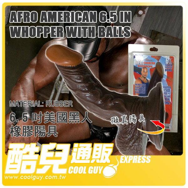 美國NASS TOYS 6.5吋美國黑人橡膠陽具 Afro American 6.5 Inch Whopper with Balls 美國進口
