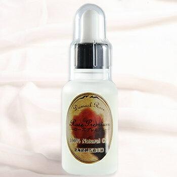頂級大馬士革玫瑰液態馬油 30mL