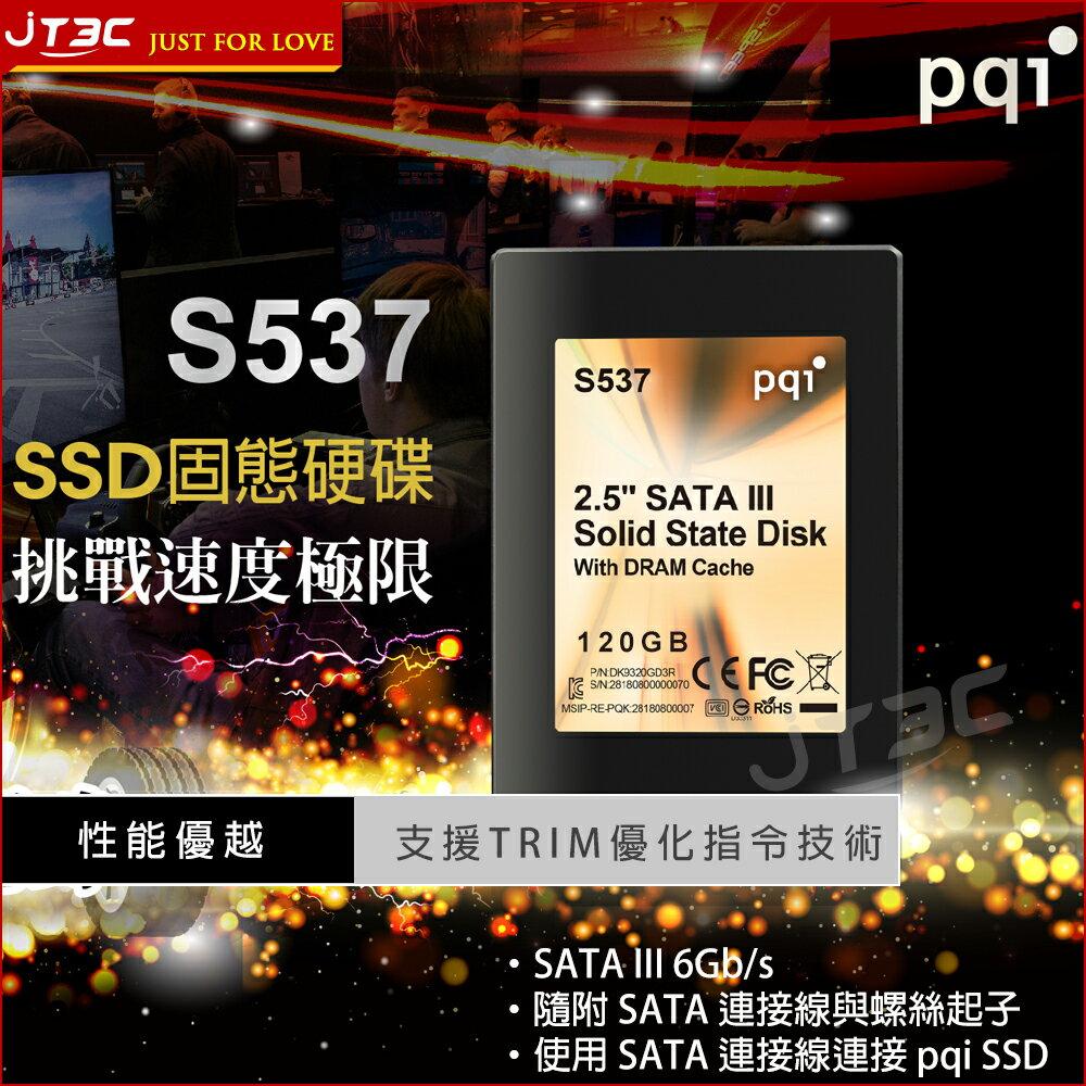 【會員限量最高現折$850】PQI 勁永 S537 120GB 2.5吋 SATAIII SSD 固態硬碟