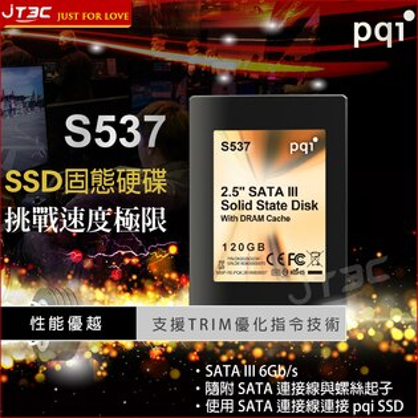 JT3C:【最高折$350】PQI勁永S537120GB2.5吋SATAIIISSD固態硬碟