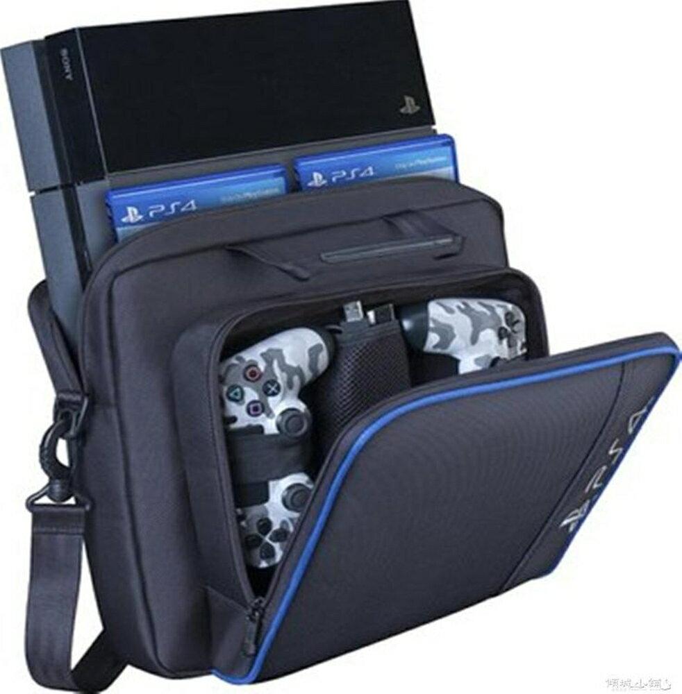 ps4組機包 主機包收納包游戲機包PS4/ps3主機通用包 傾城小鋪