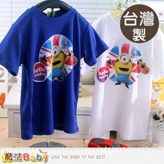 台灣製小小兵授權正版吸濕排汗兒童短袖T恤 魔法Baby~k42382