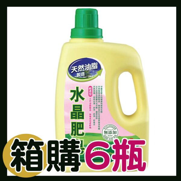 安康藥妝:【南僑】水晶肥皂液體2.4L*6瓶箱