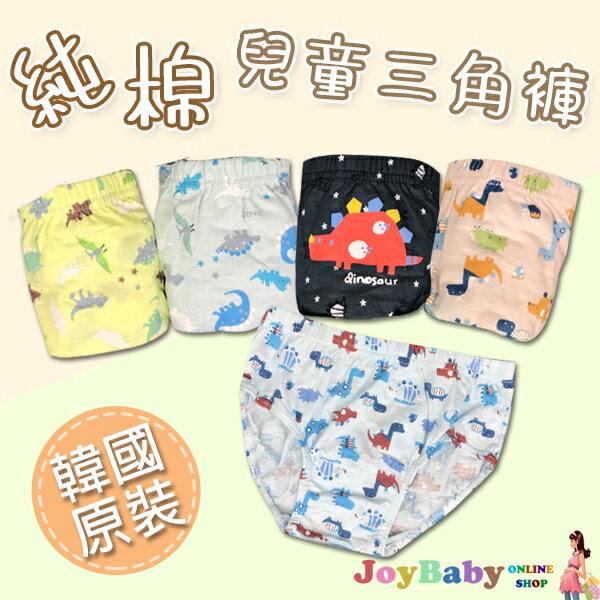兒童內褲三角褲 韓國寶寶純棉內褲-恐龍樂園系列-JoyBaby
