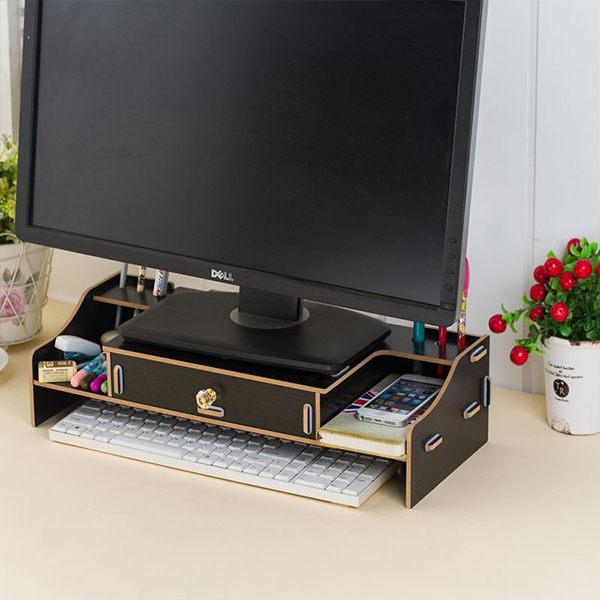 PS Mall 新款木質電腦顯示器增高支架48*20*12cm【J223】 - 限時優惠好康折扣