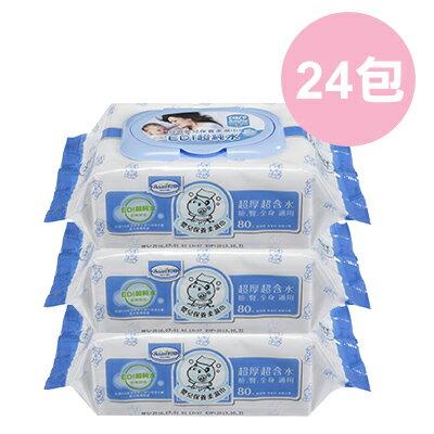【悅兒園婦幼生活館】Baan 貝恩嬰兒EDI超純水保養柔濕巾80抽-24入