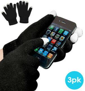 iMitt Texting Gloves 3-Pack 0