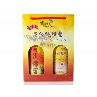 【蜂王世家】頂級龍眼蜂蜜(800g)+百花蜂蜜(800g)原價1300