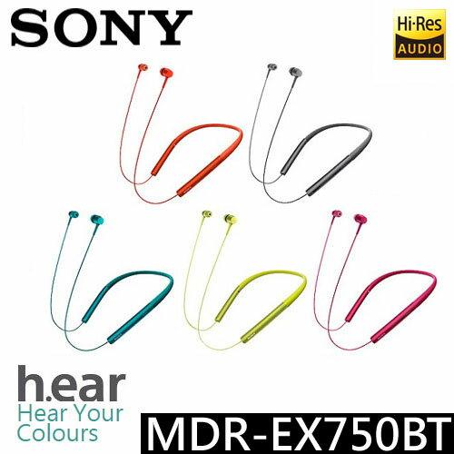 SONY MDR-EX750BT h.ear 無線藍芽入耳耳機 ◆繽紛五色
