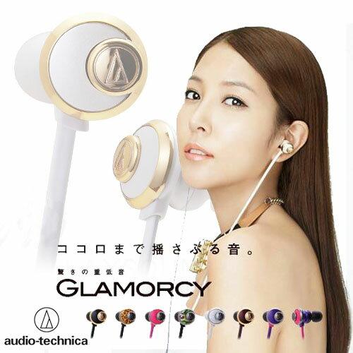 [富廉網] 鐵三角 ATH-CKF77 GLAMORCY 重低音耳塞式耳機 0