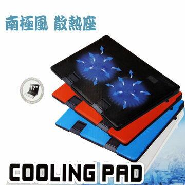 [天天3C] 南極風 散熱座 筆電散熱底座
