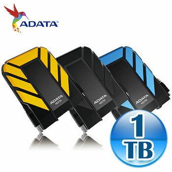 ADATA HD710 1TB USB3.0 2.5吋軍規防震防水行動硬碟[天天3C]