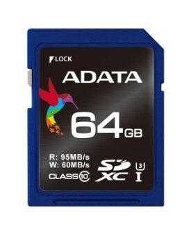 64GB 威剛 ADATA Premier Pro U3 SDXC UHS-I Class10 U3 記憶卡