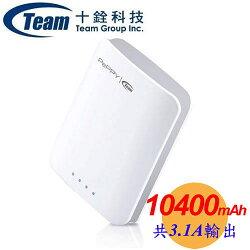 [富廉網] Team 十銓 PePPY WP04 10400mAh 行動電源 共3.1A雙USB輸出