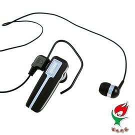 <br/><br/>  SeeHot 嘻哈部落 (SBS-030C) V3.0 單音+立體聲二合一藍牙耳機<br/><br/>