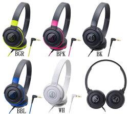 鐵三角 ATH-S100 街頭DJ風格可折疊式頭戴耳機 [天天3C]