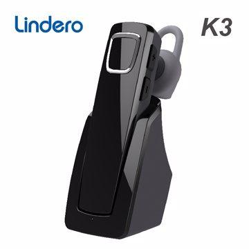 Lindero K3 暗夜黑 藍牙耳機/車用藍牙 1對2雙待機 A2DP 藍牙4.0 [天天3C]