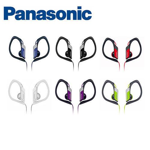 Panasonic RP-HS34 運動專用耳掛耳機 [天天3C]