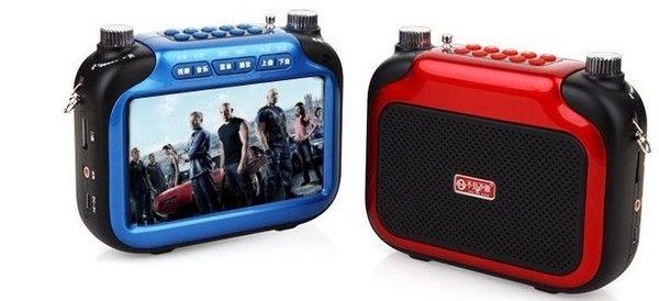 不見不散 BX07格式王影音播放器 螢幕 喇叭 音箱 MP3 FM TF卡 USB 隨身碟