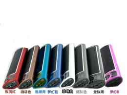 不見不散 LV520 音箱 MP3 USB隨身碟 重低音